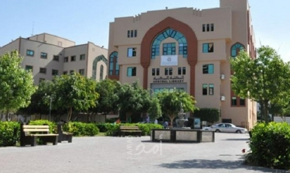 غزة: الجامعة الإسلامية تعلن عن فرص عمل بنظام التشغيل المؤقت