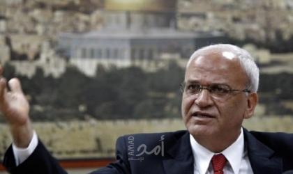 عريقات: أي حل لا يستند إلى تجسيد استقلال دولة فلسطين مرفوض جملة وتفصيلاً