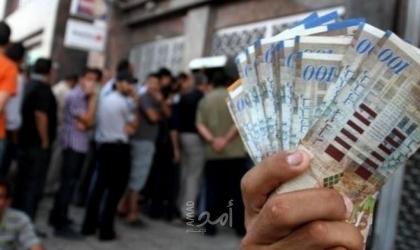 مالية حماس توضح آلية توزيع مبالغ زكاة الفطر من مستحقات الموظفين
