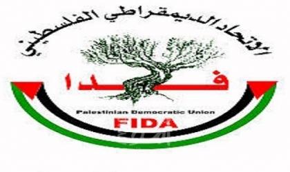 فدا: تظاهرة تل أبيب وجهت رسائل أبرزها أن الساحة الاسرائيلية ليست خالية لنتنياهو وغانتس