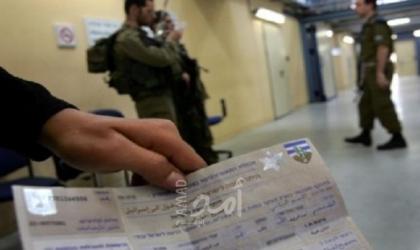 الشؤون المدنية تسلم (470) تصريح جديد لتجار غزة