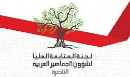 """المتابعة تستنكر اعتداء قوات الاحتلال على النائب """"منصور عباس"""""""