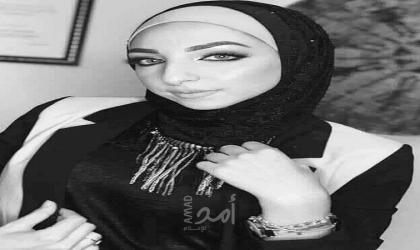 نيابة رام الله تصدر توضيحًا بقضية المرحومة إسراء غريب