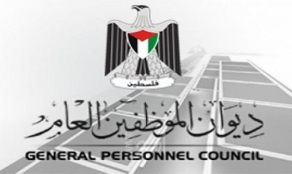 """موظفو المعاهد الأزهرية يسردون """"مخالفات إدارية وقانونية"""" تستوجب تدخلاً عاجلاً"""