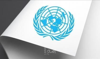 تقرير الامم المتحدة.. التكاليف الاقتصادية للاحتلال الإسرائيلي على الشعب الفلسطيني:تكاليف مالية تراكمية