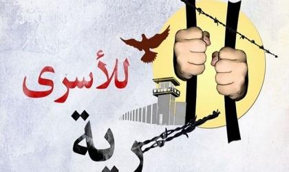 أربعة أسرى يدخلون أعواماً جديدة في السجون الإسرائيلية