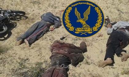 مصر: مقتل 21 إرهابيا في تبادل إطلاق نار مع قوات الأمن بشمال سيناء