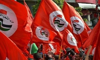 حزب الشعب يستنكر اعتقال الأجهزة الأمنية لأحد كوادره في رام الله
