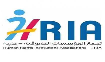 تجمع المؤسسات الحقوقية يدعو لوقف العدوان الإسرائيلي على قطاع غزة