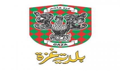 رئيس بلدية غزة يؤكد حرص البلدية على دعم القطاع الخاص