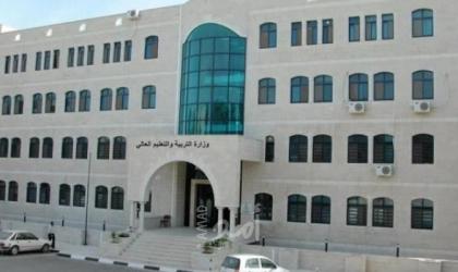 رام الله: التعليم تُقرر منع الموظف العام دخول المدارس بدون شهادة التطعيم أو الفحص