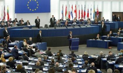 """النواب الأعضاء في لجنة الموازنة بالبرلمان الأوروبي يُفشِلون مشروعا لقطع أموال عن """"الأونروا"""""""