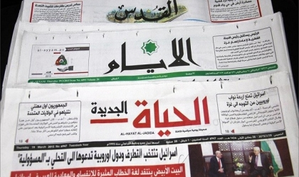أهم عناوين الصحف الفلسطينية 27/12/2019