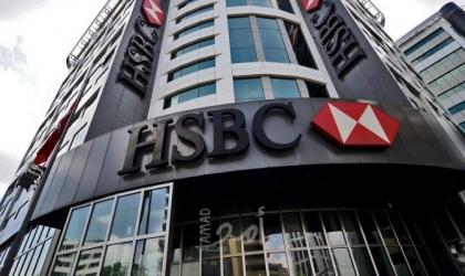 مجموعة HSBC المصرفية تعتزم إلغاء 10 آلاف وظيفة جديدة