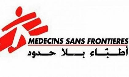 أفغانستان: مسلحون يهاجمون مركزاً طبياً لمنظمة أطباء بلا حدود في كابول