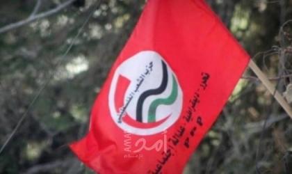 """""""حزب الشعب"""" يحذر من تنامي الفكر المتطرف مجدداً في قطاع غزة"""