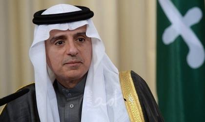الوزير السعودي الجبير: لا علاقات لنا مع إسرائيل ومتمسكون بحل الدولتين