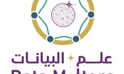 رام الله:الاحصاء الفلسطيني والجامعة العربية الامريكية يطلقان برنامجاً تدريبياً