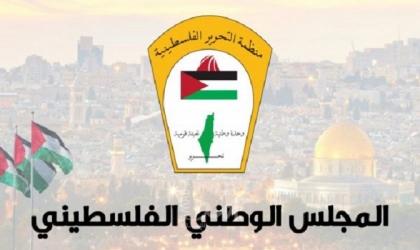 المجلس الوطني الفلسطيني يشارك في اجتماع برلماني متوسطي حول مكافحة الإرهاب