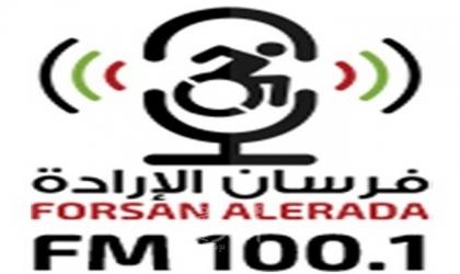 """أبو غليون لـ""""أمد"""": الأونروا قتلت إذاعة فرسان الإرادة """"للأبد"""" بفصلها 24 صحفياً"""