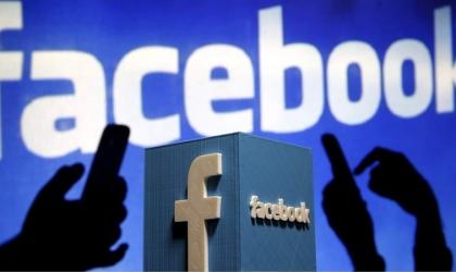 فيس بوك يواجه تحقيقاً فى المملكة المتحدة لمكافحة الاحتكار