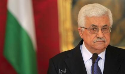 عباس يتسلم التقرير السنوي للشرطة الفلسطينية برام الله