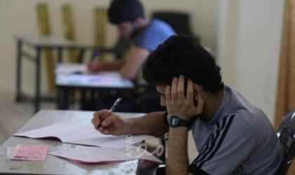 رام الله: التعليم تتخذ بعض الإجراءات لمراعاة طلبة الثانوية العامة