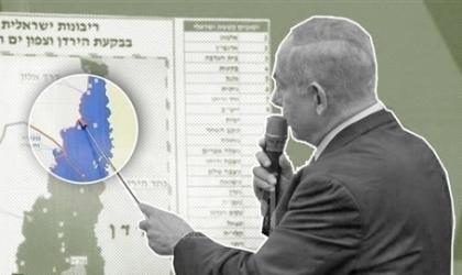 """في استطلاع للرأي.. ثلث الإسرائيليين يؤيدون ضم غور الأردن قبل """"انتخابات مارس"""""""