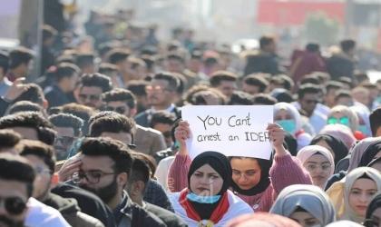 العراق: تظاهرات طلابية حاشدة في بغداد والمحافظات الجنوبية