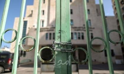 نقابة الموظفين تُعلن تعليق الدوام في كافة الدوائر الحكومية بغزة