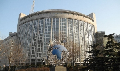 الخارجية الصينية تعلن فرض عقوبات على أفراد وكيانات بريطانية