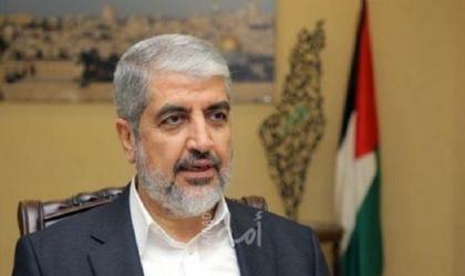 مشعل: المقاومة من غزة انتصرت للقدس والأقصى والعدو فشل وارتبكت حساباته وسيوقف الحرب رغما عنه