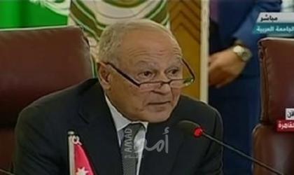 وزراء الخارجية العرب يقررون بالإجماع التجديد لأبو الغيط أمينا عاما للجامعة العربية