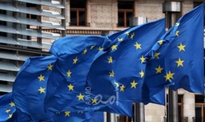 المفوضية الأوروبية تدعو أعضاءها لعدم السفر إلى الهند