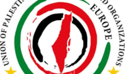 """اتحاد الجاليات والمؤسسات والفعاليات الفلسطينية بأوروبا يشارك في مؤتمر """"الكوبي"""" المنعقد في برلين"""
