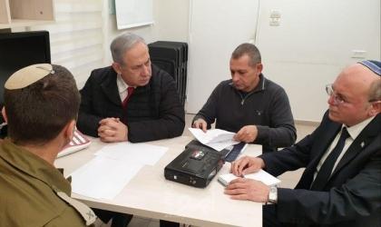 """اجتماع لـ""""الكابنيت"""" الإسرائيلي لمناقشة بدائل عقد مسيرة الأعلام بالقدس"""