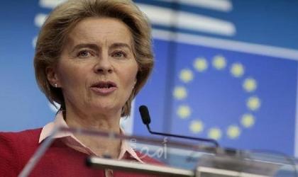 """رئيسة المفوضية الأوروبية: نقف إلى جانب اليونان وسنقدّم لها """"كل الدعم اللازم"""""""