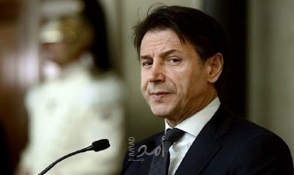 رئيس وزراء إيطاليا يقدم استقالة حكومته قريبًا لتشكيل أخرى جديدة بأغلبية برلمانية