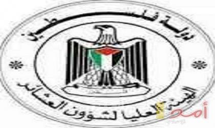 """""""عشائر غزة"""" توجه نداء عاجلآ لعائلتي الجعبري والعويوي في الخليل"""