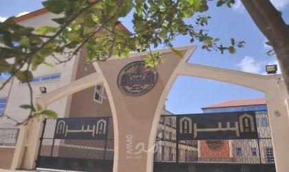 """جامعة الإسراء توقع مذكرة تفاهم مع النقابة الفلسطينية لتكنولوجيا المعلومات """"بيكتا"""""""