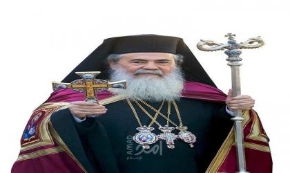 """البطريرك ثيوفيلوس الثالث يعلن انطلاق مبادرة """"أمل القيامة"""" في أسبوع الالام المقدس"""
