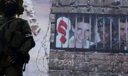 صفقة تبادل الأسرى بين حماس واسرائيل تحرز تقدماً بانضمام وسيط ألماني