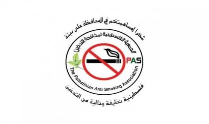 """الجمعية الفلسطينية لمكافحة التدخين تستقبل المستشار الاعلامي الدولي """"نزار الحرباوي"""""""
