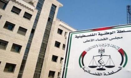 """رام الله: مجلس القضاء الأعلى"""" يحذر من تداول أخبار كاذبة حول تجميد حبس المدين"""
