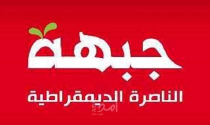 جبهة الناصرة والحزب الشيوعي تستنكر حملة الشتائم والتهديدات لأهل الناصرة
