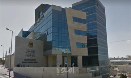 الخارجية الفلسطينية: فض إسرائيل لقاء في القدس مؤشر خطير على موقفها اتجاه الانتخابات