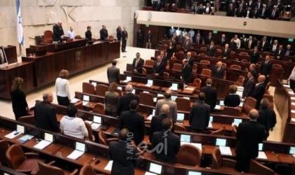 تل أبيب: موافقة الكنيست على تعديل القانون الأساسي بالقراءة الأولى لضمان اتفاق غانتس - نتنياهو
