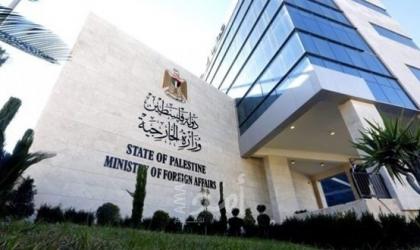 """""""الخارجية"""": وفاة واصابتان جديدتان في صفوف الجاليات الفلسطينية حول العالم"""