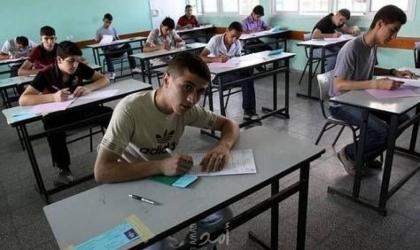 التربية بغزة تكشف تفاصيل جديدة حول امتحانات الثانوية العامة وإجراءات عقدها