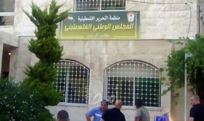المجلس الوطني: الانتخابات وسيلة لتثبيت الحقوق والقدس في قلب العملية الانتخابية